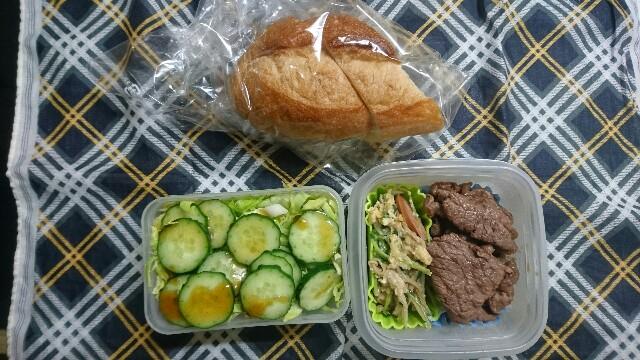 12日目昼食