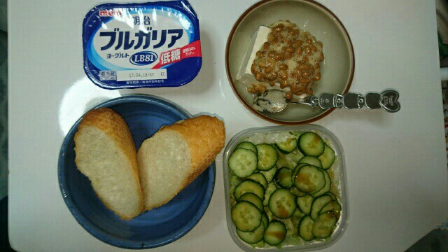13日目朝食