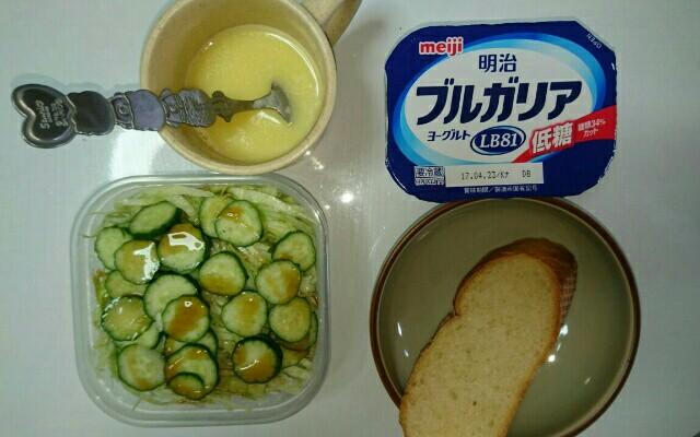 20日目朝食
