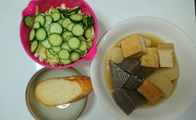 22日目昼食