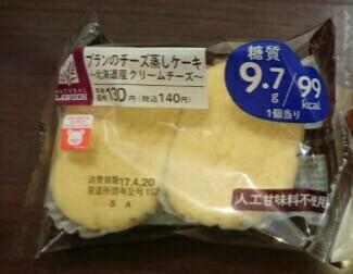 ブランパンチーズ蒸しケーキ