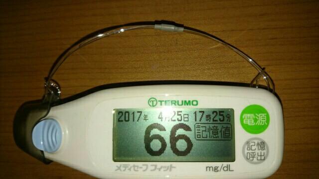 血糖値66