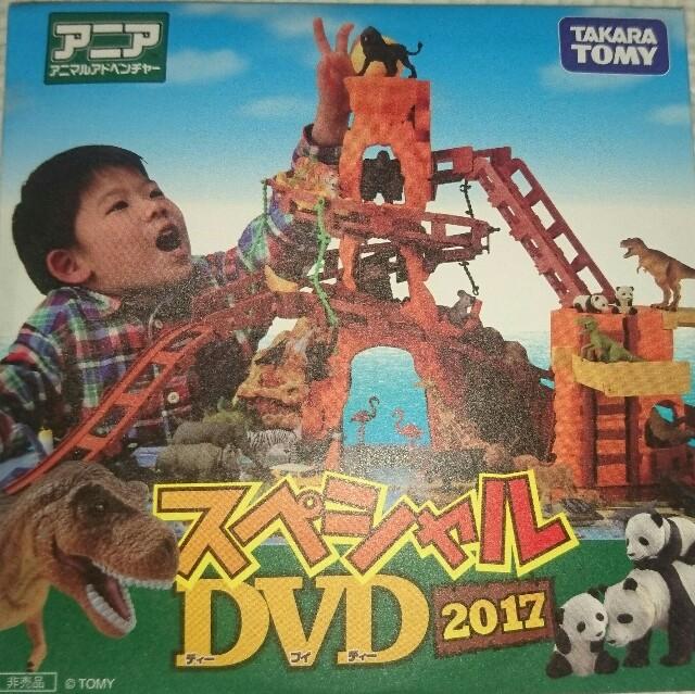 プラレール博無料DVD