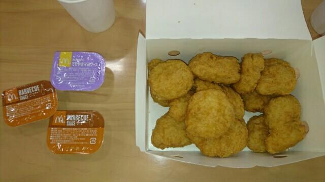 41日目昼食