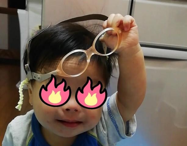 1歳メガネ