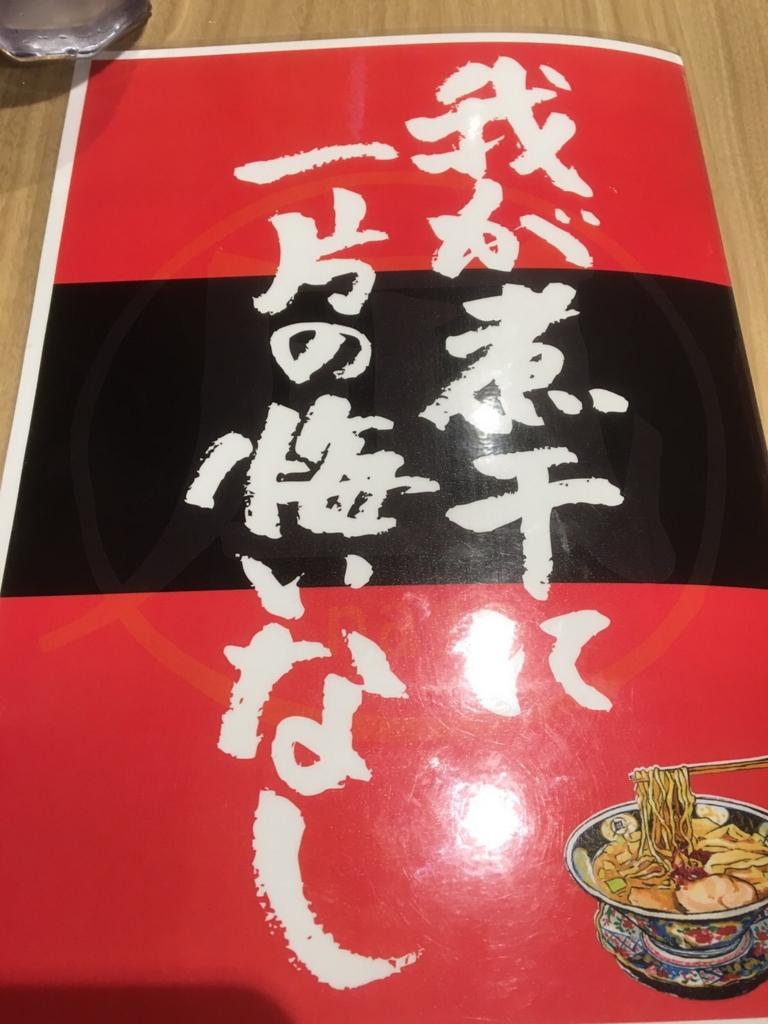 f:id:chanchansan:20170201205446j:plain
