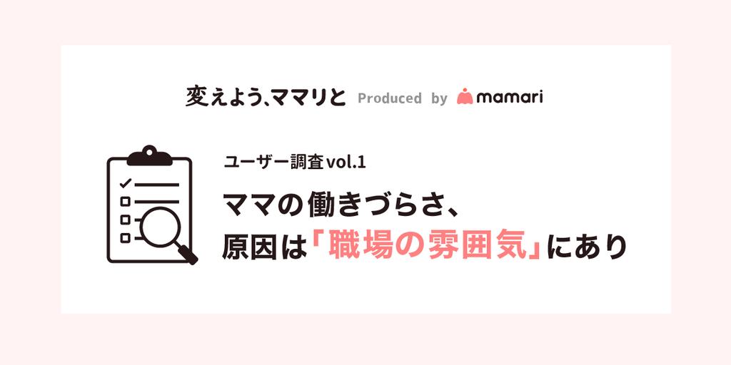 f:id:change-mamari:20181005115728p:plain