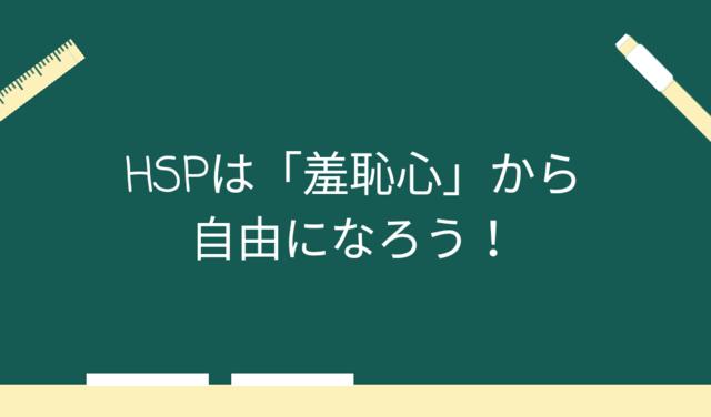 f:id:change-oneself:20200918113839p:plain