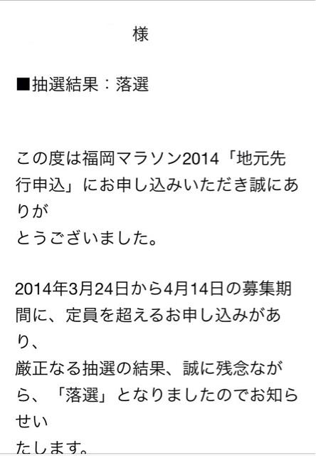 f:id:changeless21:20140524213002j:plain