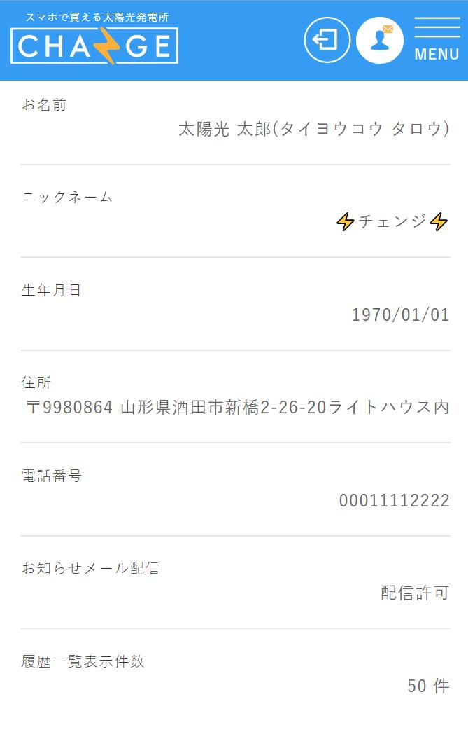 f:id:changex:20200221155009p:plain:w300