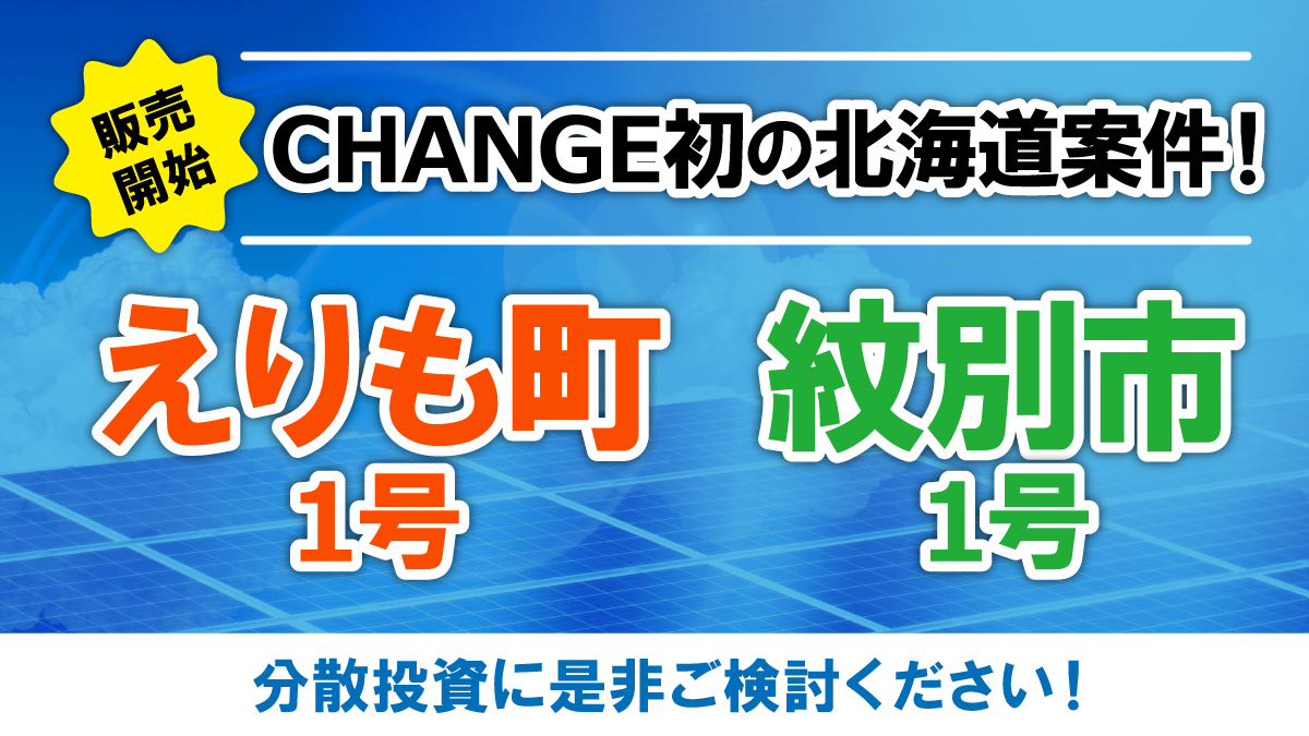 f:id:changex:20200912180003p:plain
