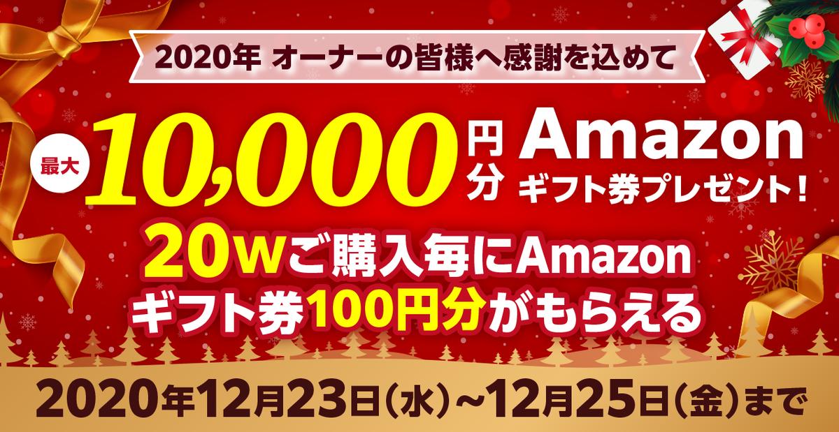 f:id:changex:20201222204356p:plain