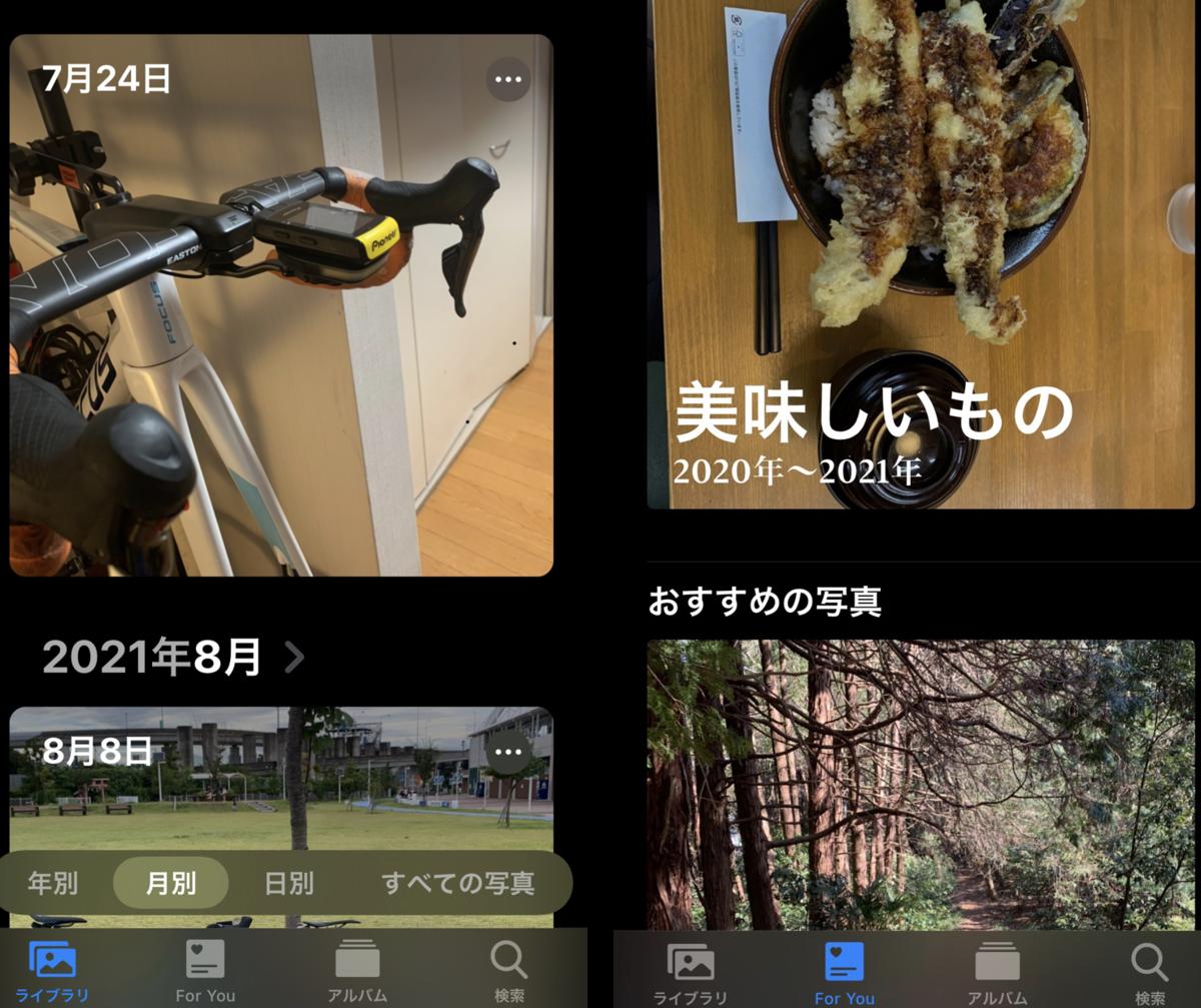 f:id:changlikesdesktop:20210902150259p:plain:w400