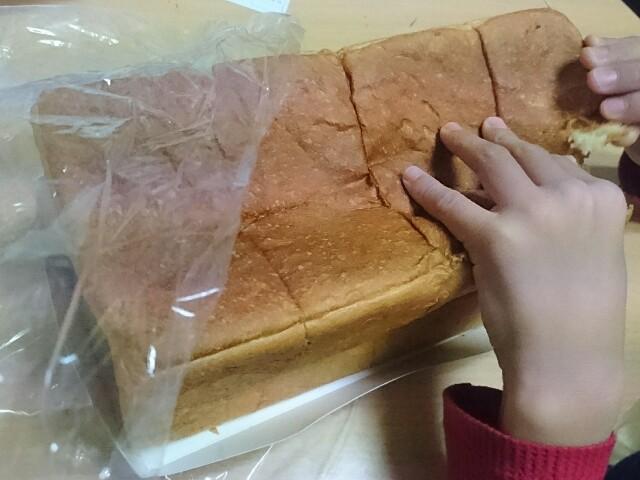 俺のベーカリー&カフェ生食パン