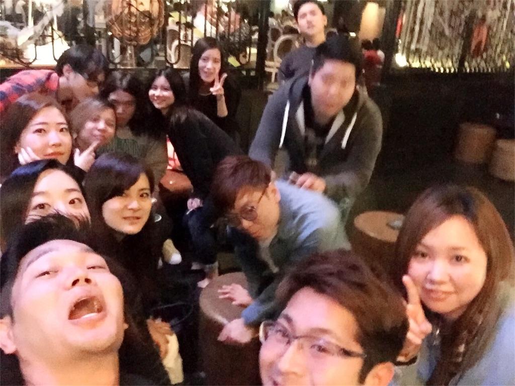 f:id:chanii1214:20161029111506j:image