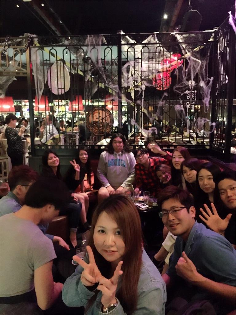 f:id:chanii1214:20161029111541j:image