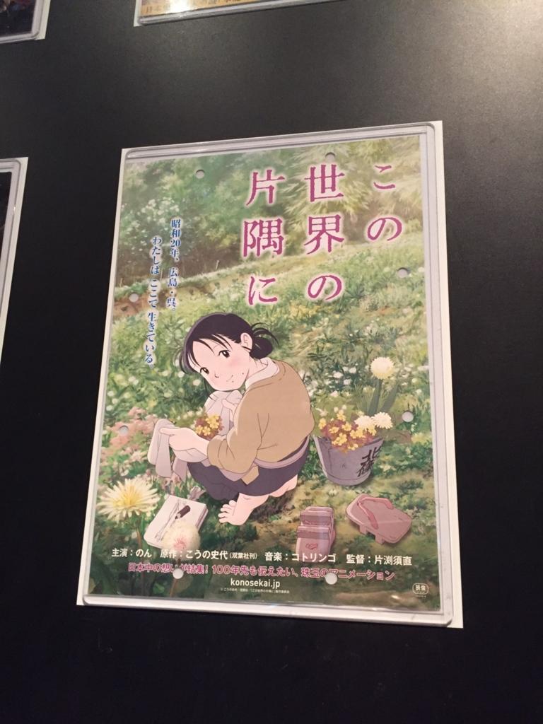 f:id:chankatsu-gami:20170225062243j:plain