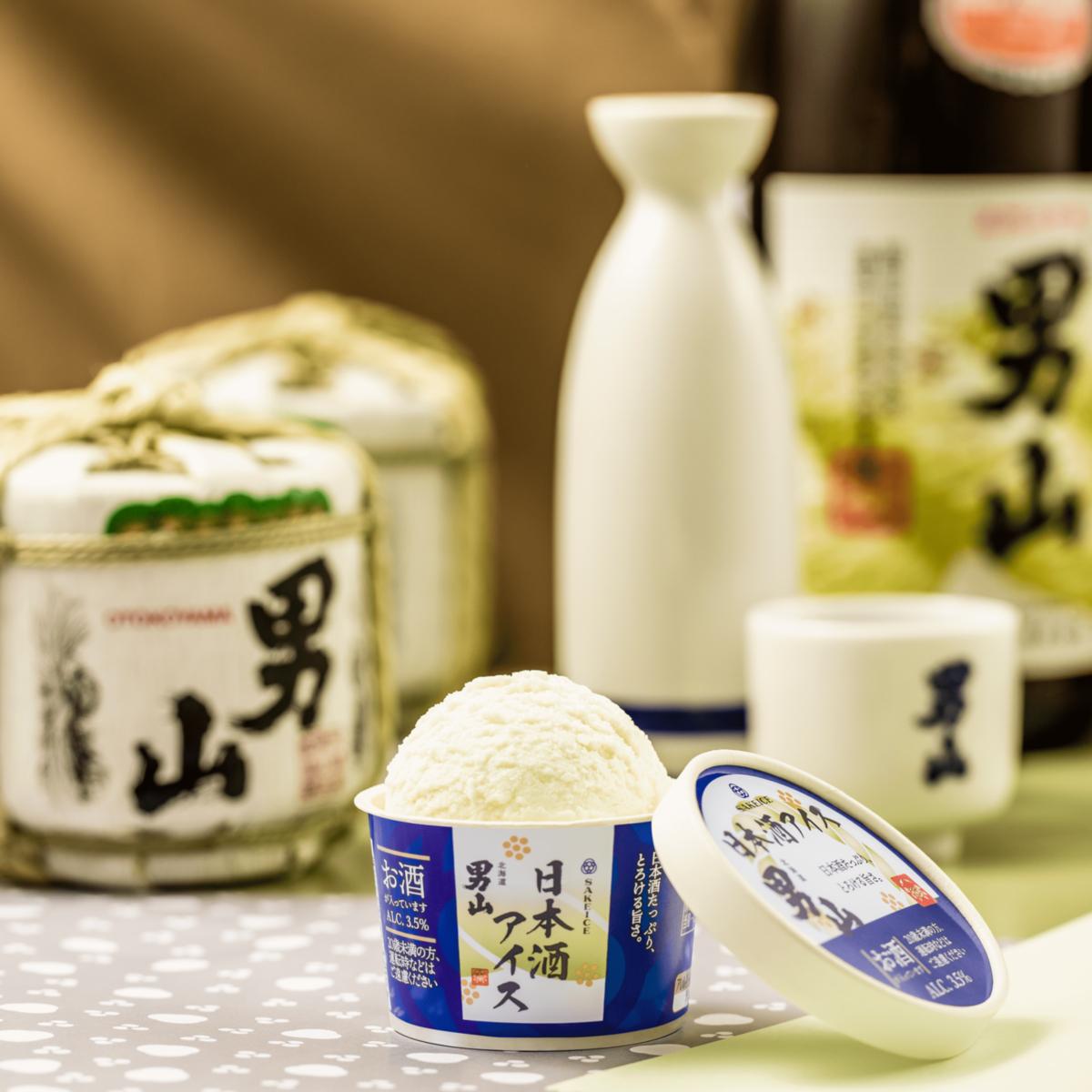 日本酒アイス-男山-|theDANN media