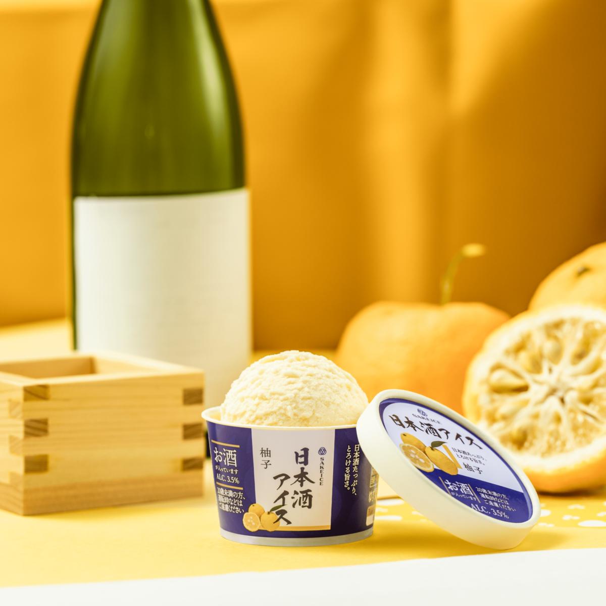 日本酒アイス-柚子-|theDANN media