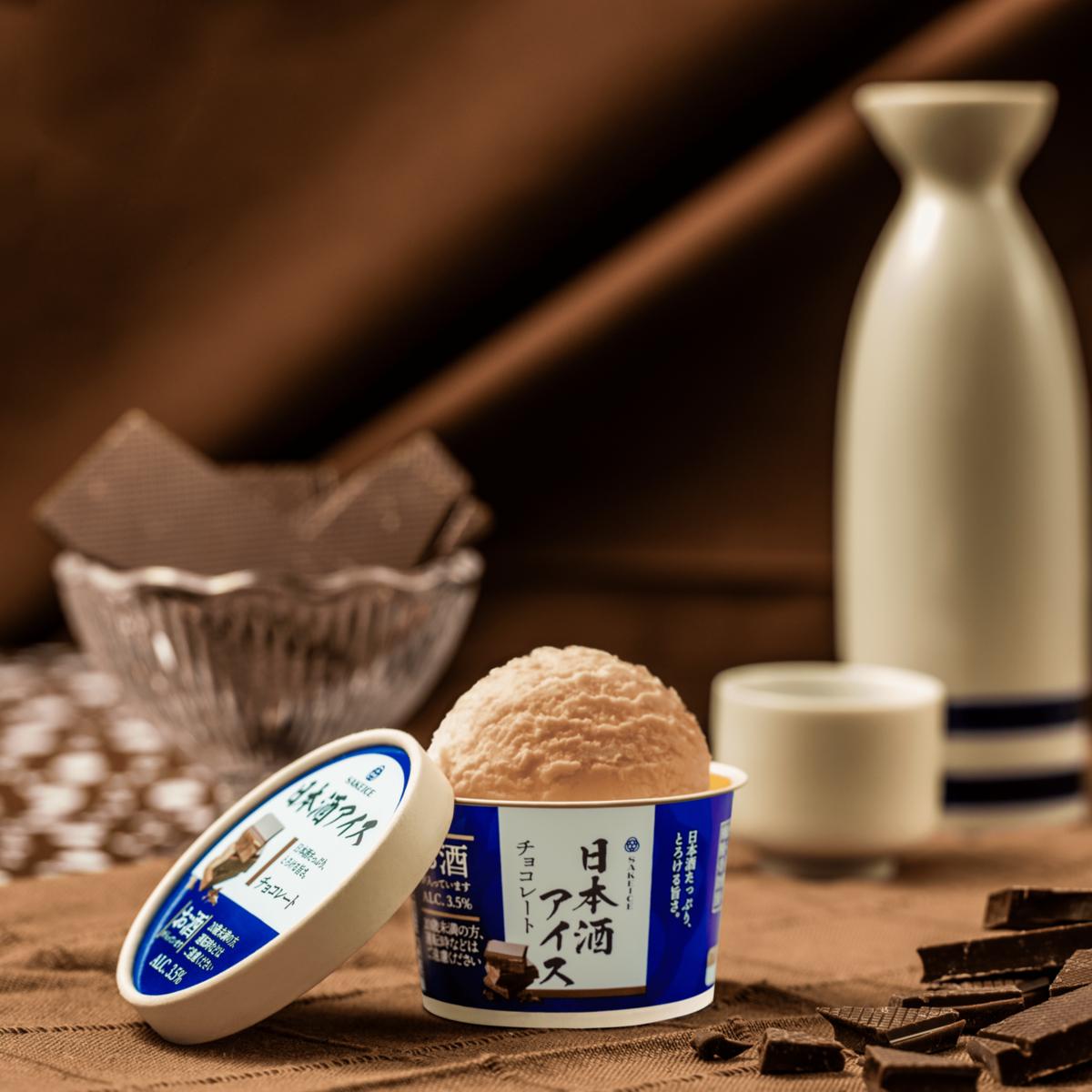 日本酒アイス-チョコレート-|theDANN media
