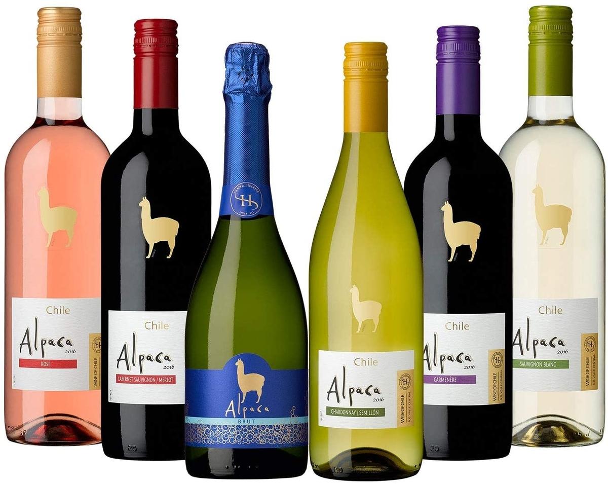 アルパカワインとは?低価格で飲める人気のワインをご紹介! theDANN media