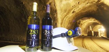 函館ワインとは|theDANN media