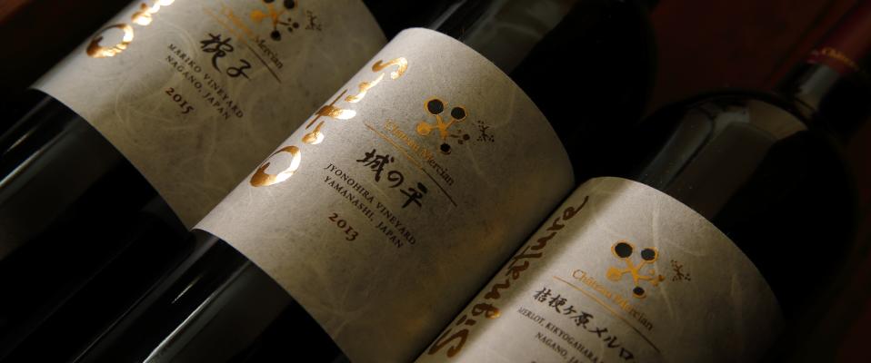 メルシャンの人気で美味しいワインをご紹介!|theDANN media