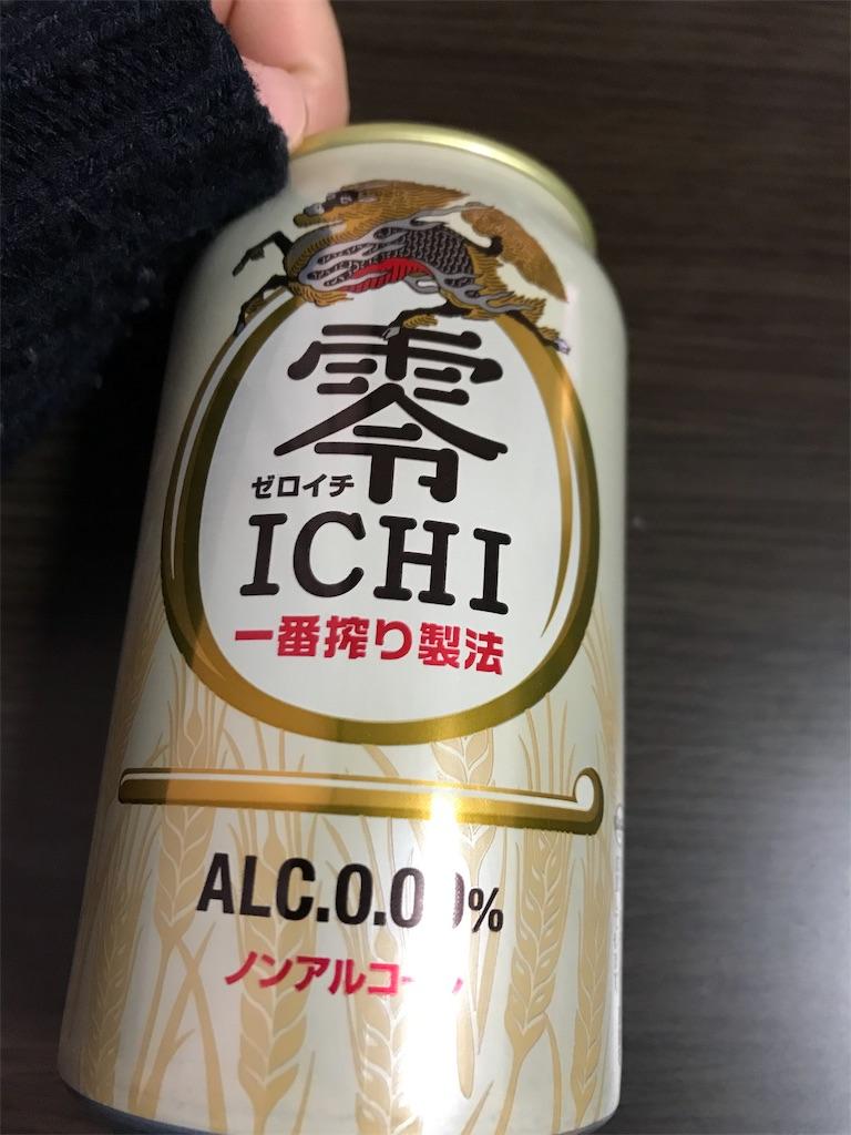 f:id:chanko_bamboo:20190102100949j:image