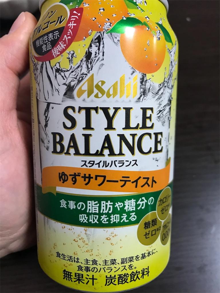f:id:chanko_bamboo:20190102101053j:image
