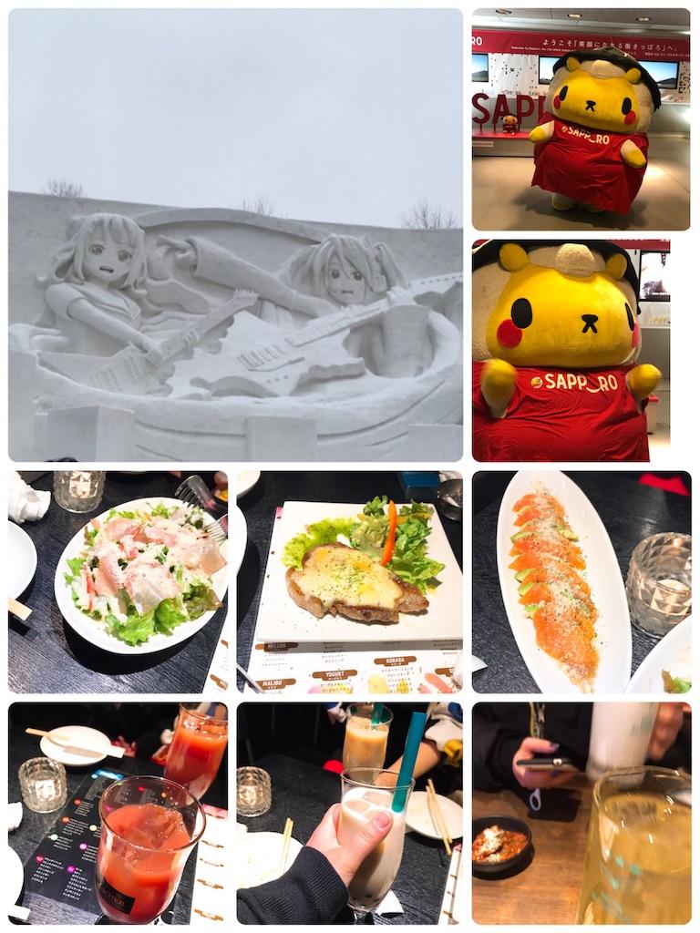 f:id:chanko_bamboo:20190207155947j:image