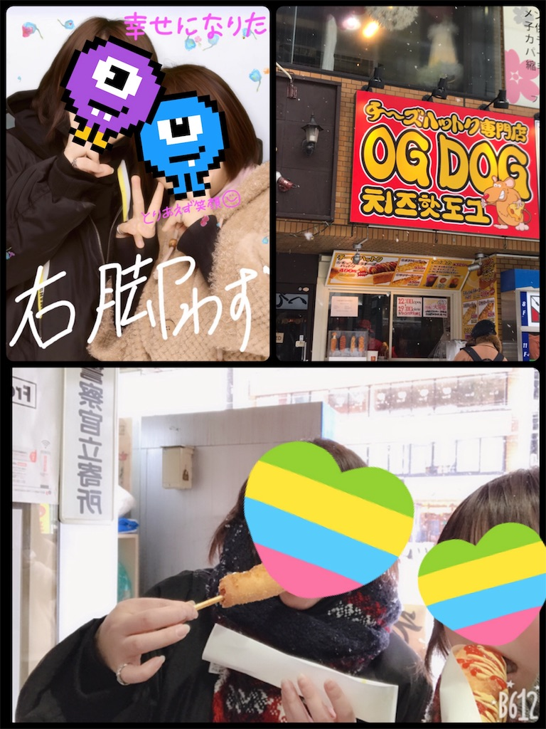 f:id:chanko_bamboo:20190207155955j:image