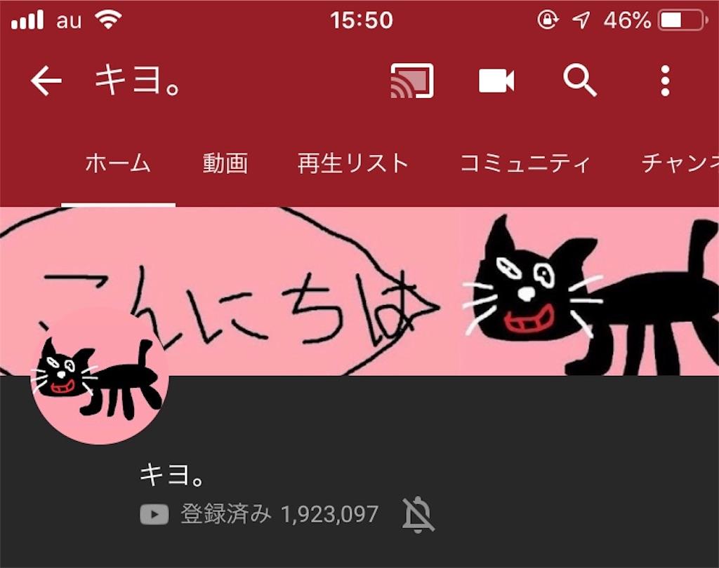 f:id:chanko_bamboo:20190315155102j:image