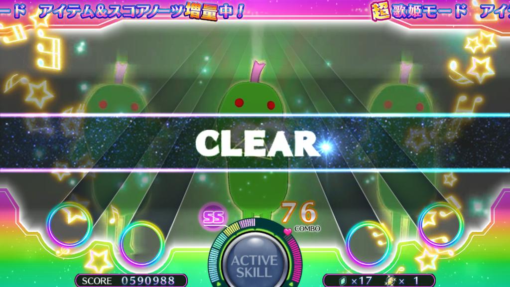 f:id:chanko_bamboo:20190402162551p:image