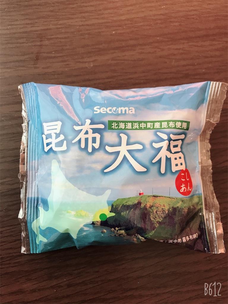 f:id:chanko_bamboo:20190421172623j:image
