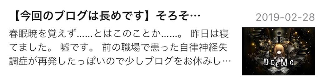 f:id:chanko_bamboo:20190423195418j:image