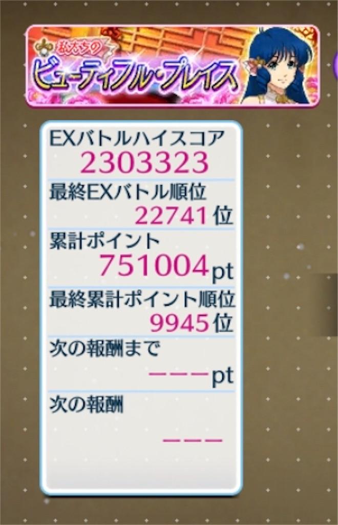 f:id:chanko_bamboo:20190425052100j:image