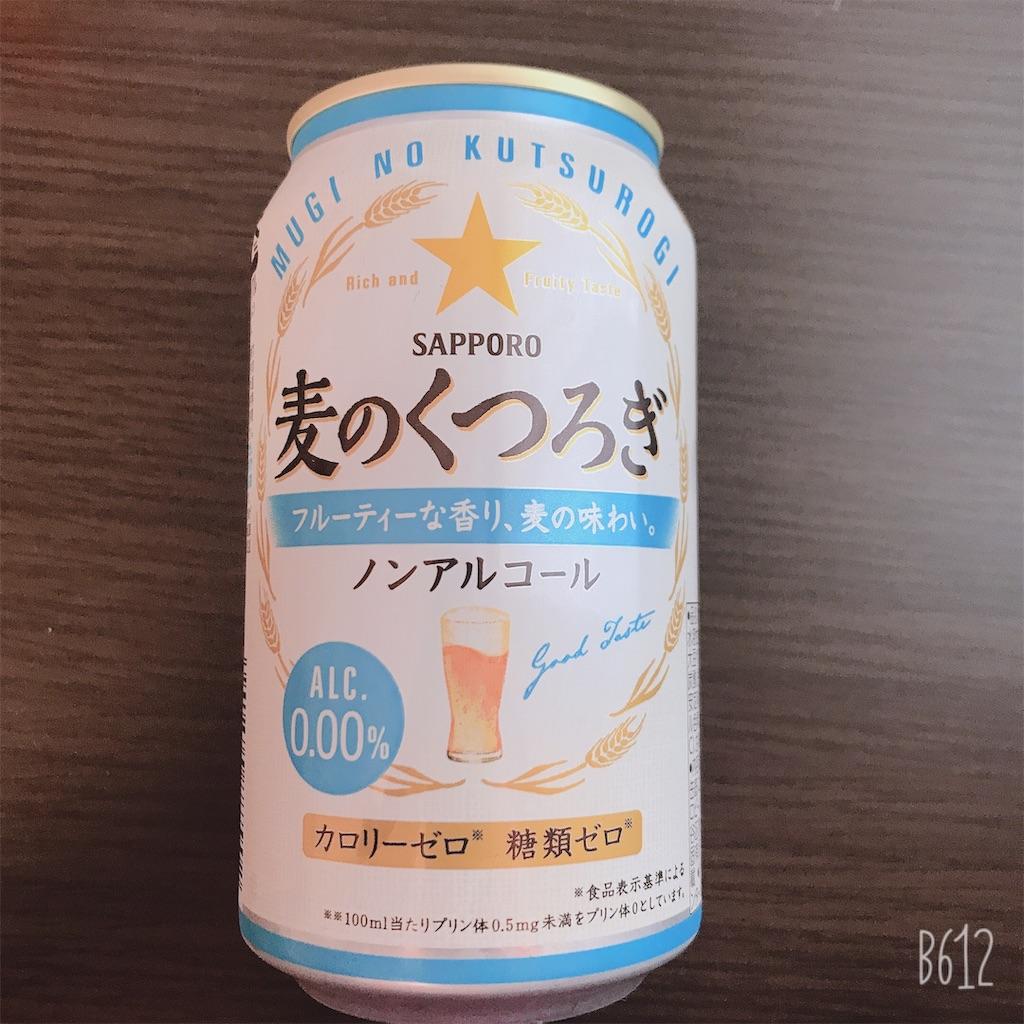 f:id:chanko_bamboo:20190510155235j:image