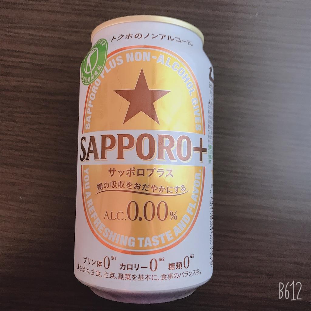 f:id:chanko_bamboo:20190510155245j:image