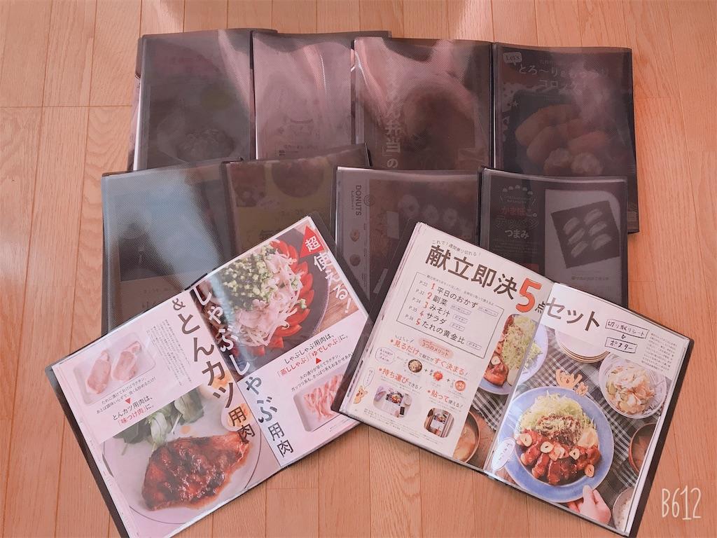 f:id:chanko_bamboo:20190523154912j:image