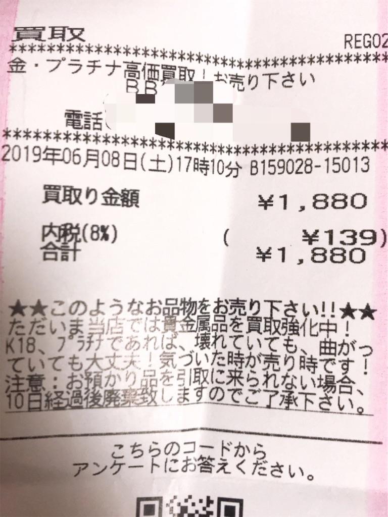 f:id:chanko_bamboo:20190608191346j:image