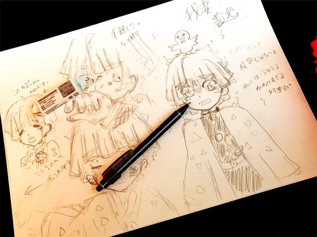 f:id:chanko_bamboo:20190801180115j:image
