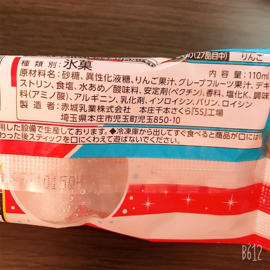 f:id:chanko_bamboo:20190803143448j:image
