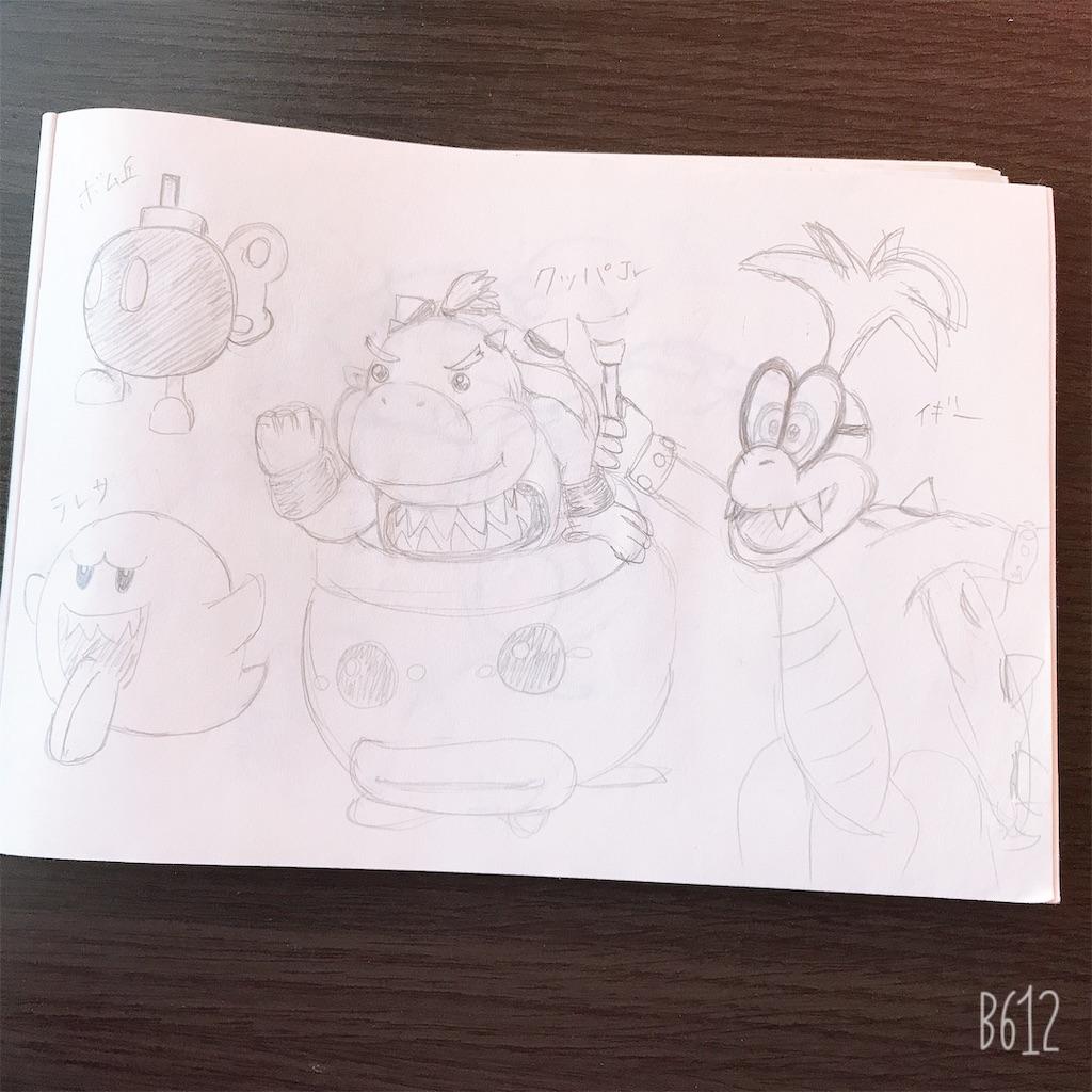 f:id:chanko_bamboo:20190804173243j:image