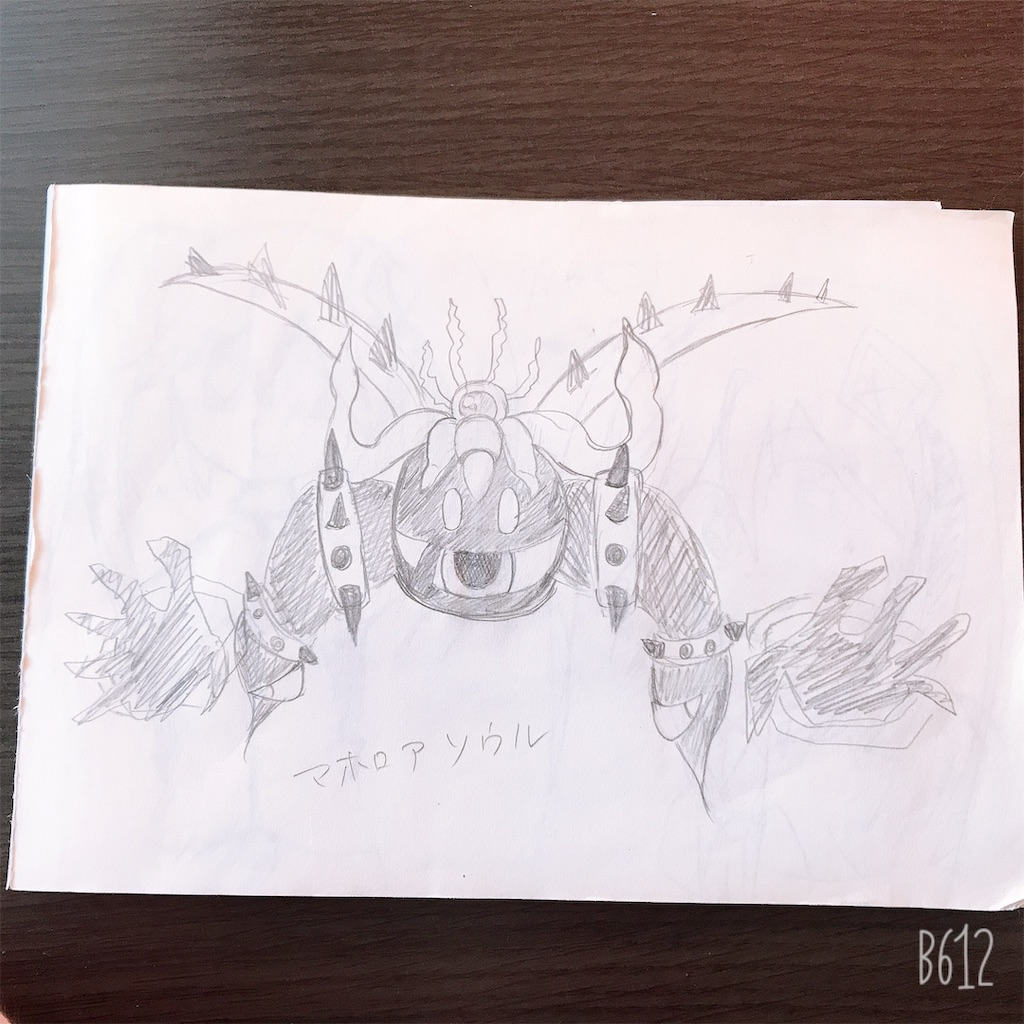 f:id:chanko_bamboo:20190804173300j:image