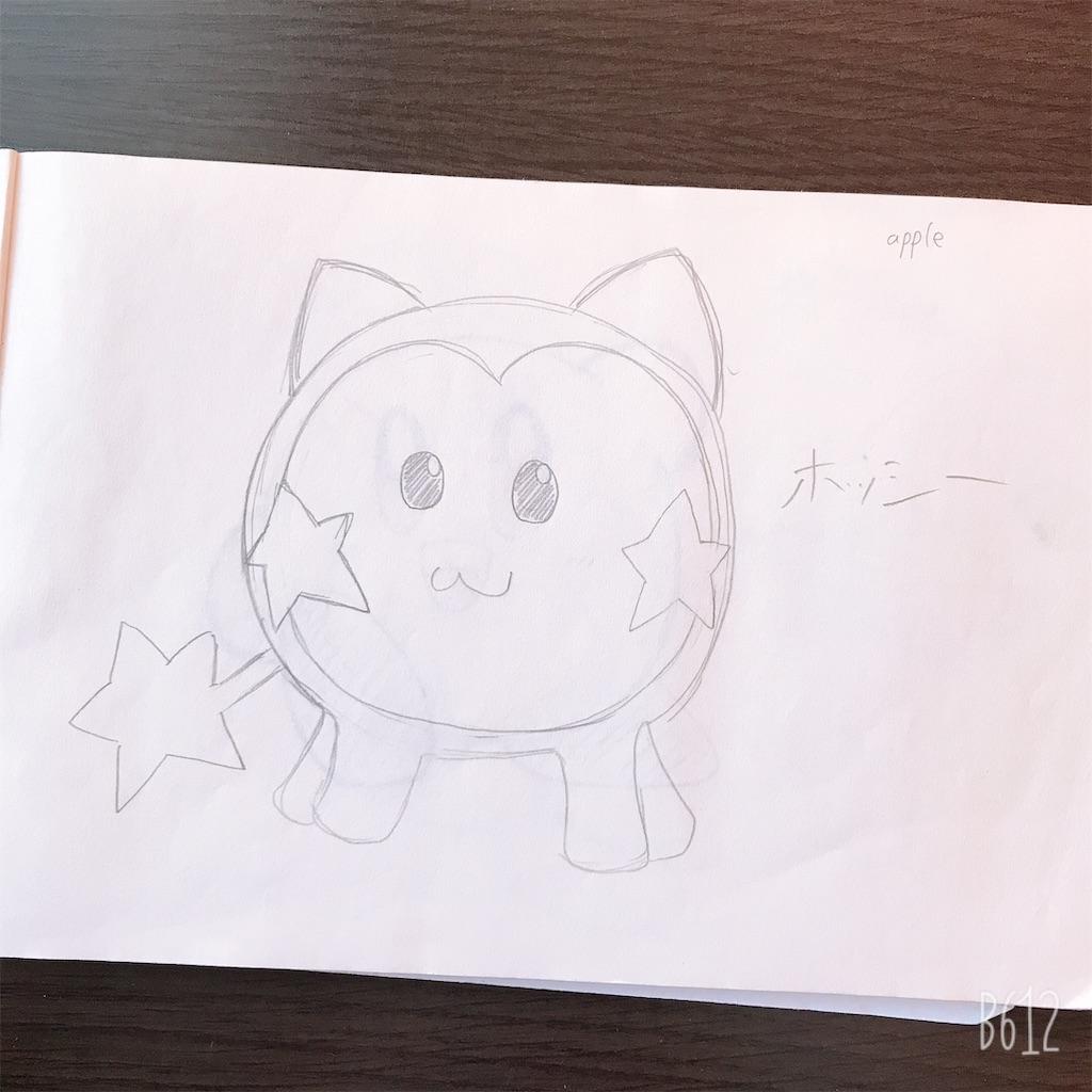 f:id:chanko_bamboo:20190804173316j:image