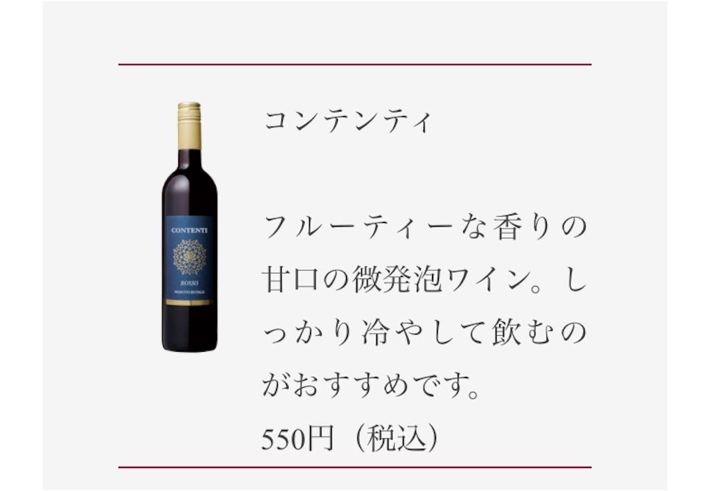f:id:chanko_bamboo:20190811115400j:image