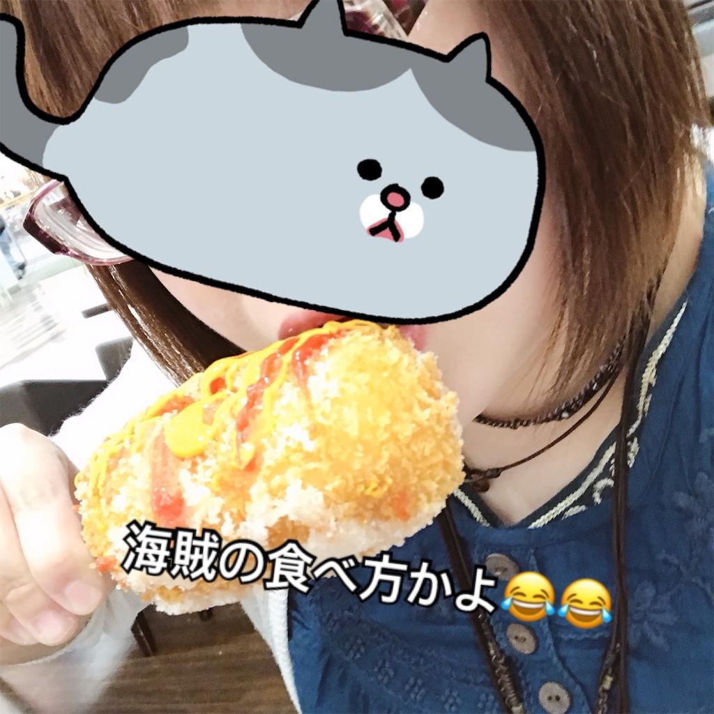 f:id:chanko_bamboo:20190821053405j:image
