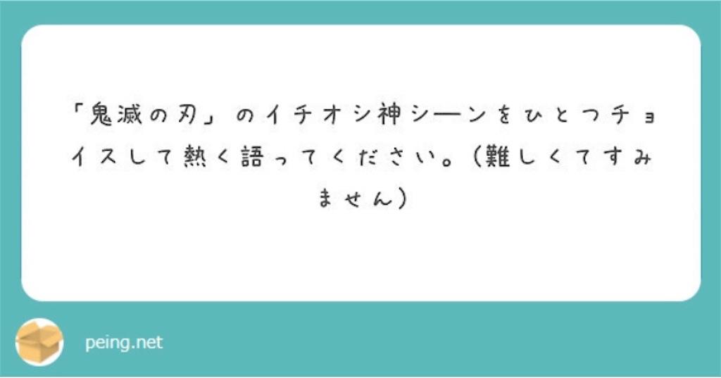 f:id:chanko_bamboo:20190826191344j:image