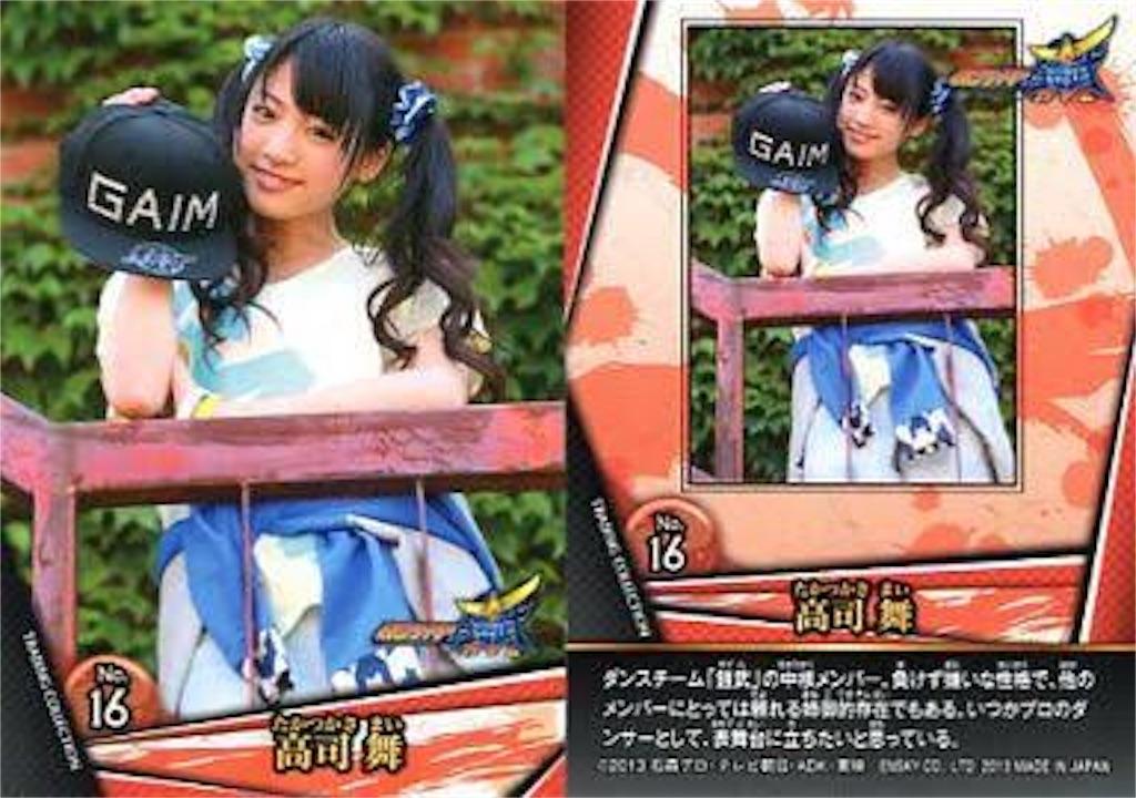 f:id:chanko_bamboo:20190829133648j:image