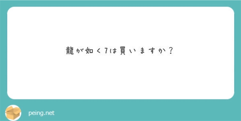 f:id:chanko_bamboo:20190831155944j:image